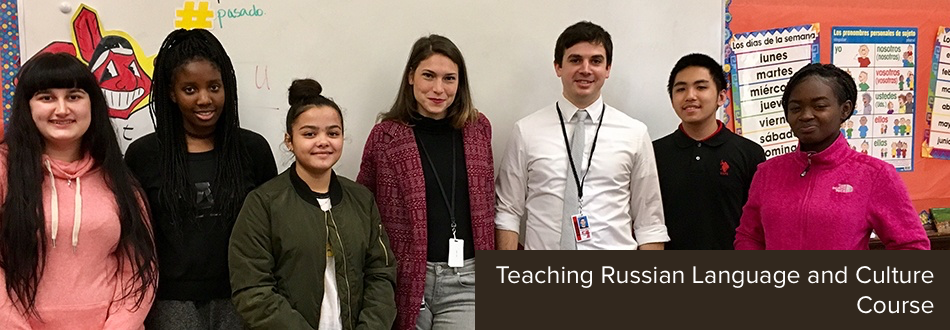 Teaching Russian Language and Culture Course