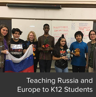 Teaching Russia and Europe to K12 Students